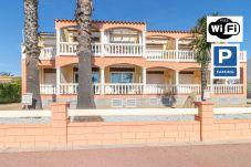 Apartament en Empuriabrava - 0021-BAHIA Apartment davant de la platja amb wifi
